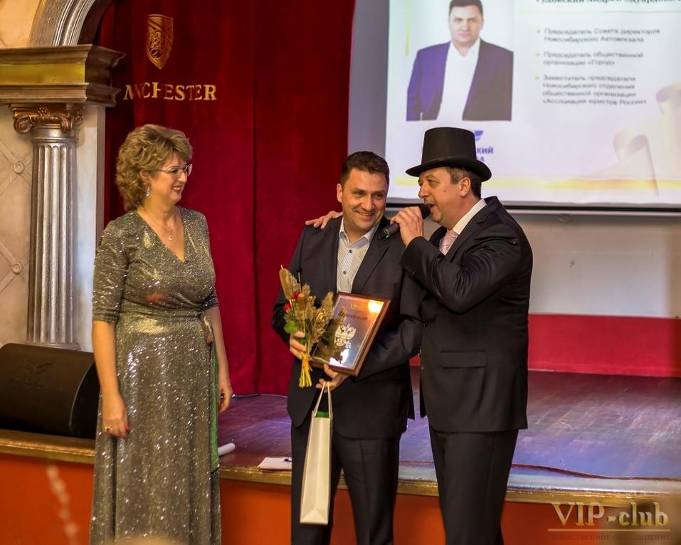 Общественное объединение «VIP-club» отпраздновало 25 лет со дня основания 19