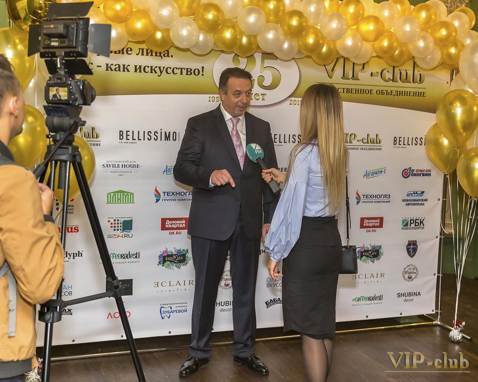 Общественное объединение «VIP-club» отпраздновало 25 лет со дня основания 24