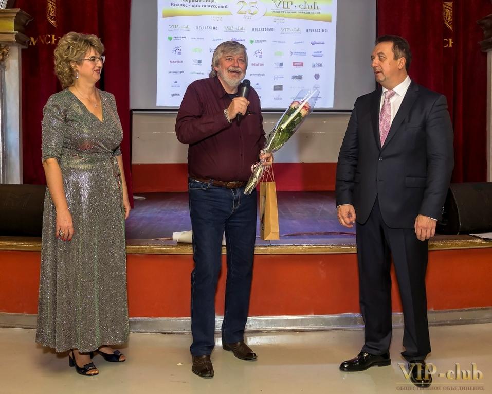 Общественное объединение «VIP-club» отпраздновало 25 лет со дня основания 31