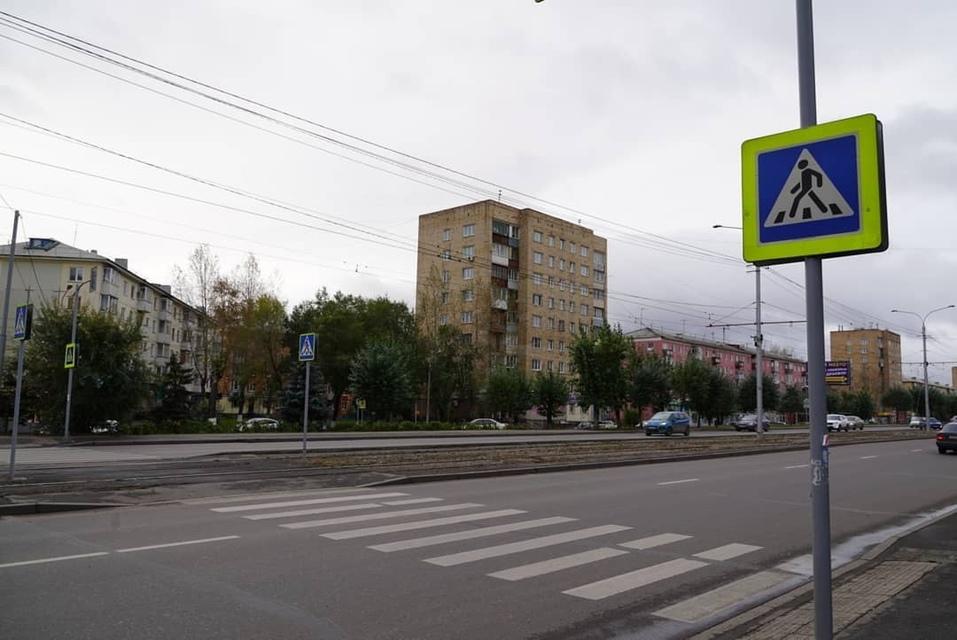 В Красноярске установили еще одну камеру фиксации нарушений ПДД на «зебре» 1