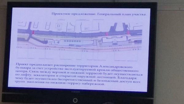 На набережной около речного вокзала в Красноярске может появиться еще одно здание 1