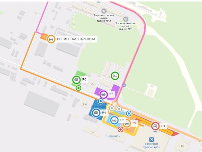 Единственную бесплатную парковку в аэропорту Красноярска закрыли 1