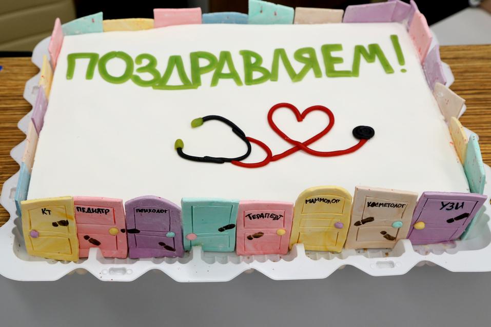 Открытие отделения медицинских осмотров