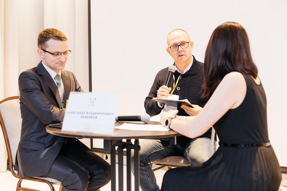 Как разрешать споры в бизнесе с пользой для себя?  2