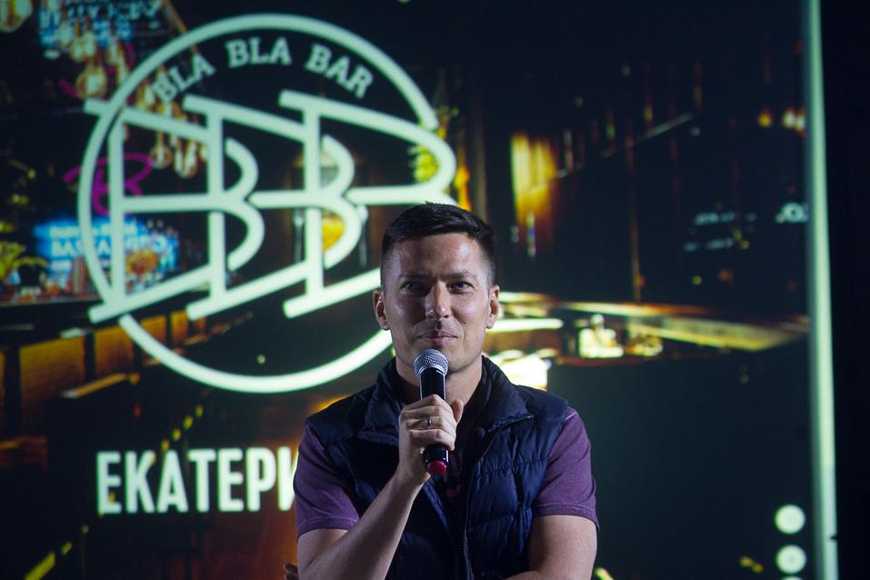 «Твоя задача — быстрее наливать». Почему Bla Bla Bar взлетит на Урале: экономика проекта 1