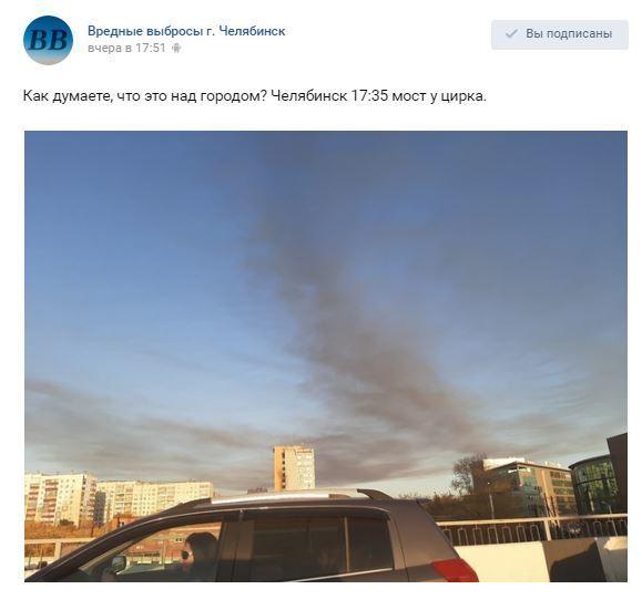 ЧЭМК и ЧМК вызвали в Минэкологии для разговора о выбросах во время НМУ 1