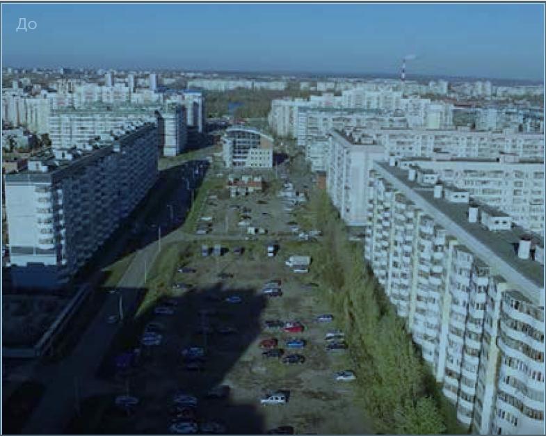 «Сделай красивые урбан-парки — и молодежь перестанет уезжать» — Вахтанг Чикаберидзе 6