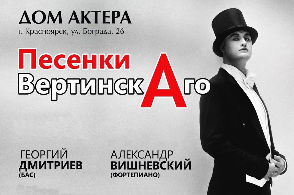 Куда сходить в Красноярске 14–20 октября 1