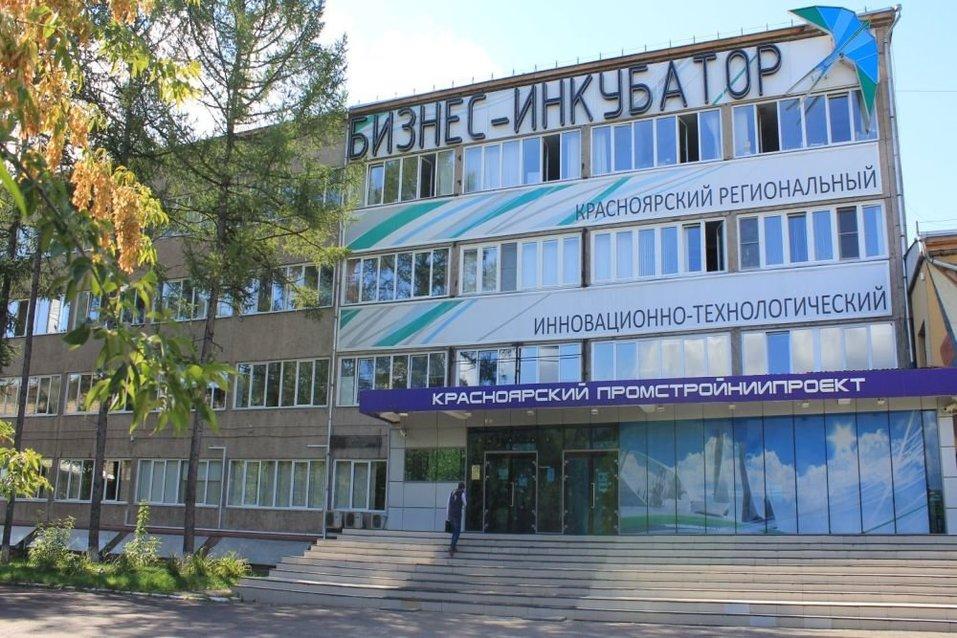 Куда сходить в Красноярске 14–20 октября 2