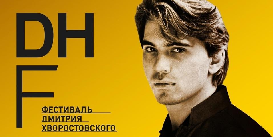 Куда сходить в Красноярске 14–20 октября 3