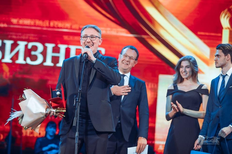 Вперед в будущее. Как в Екатеринбурге вручали премию «Человек года — 2019» / РЕПОРТАЖ 19