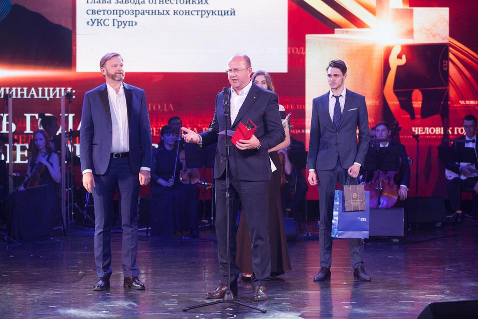 Вперед в будущее. Как в Екатеринбурге вручали премию «Человек года — 2019» / РЕПОРТАЖ 26