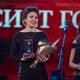 Вперед в будущее. Как в Екатеринбурге вручали премию «Человек года — 2019» / РЕПОРТАЖ 28