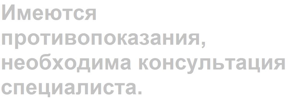 Острые вопросы: в Екатеринбурге состоится конференция для медиков 1