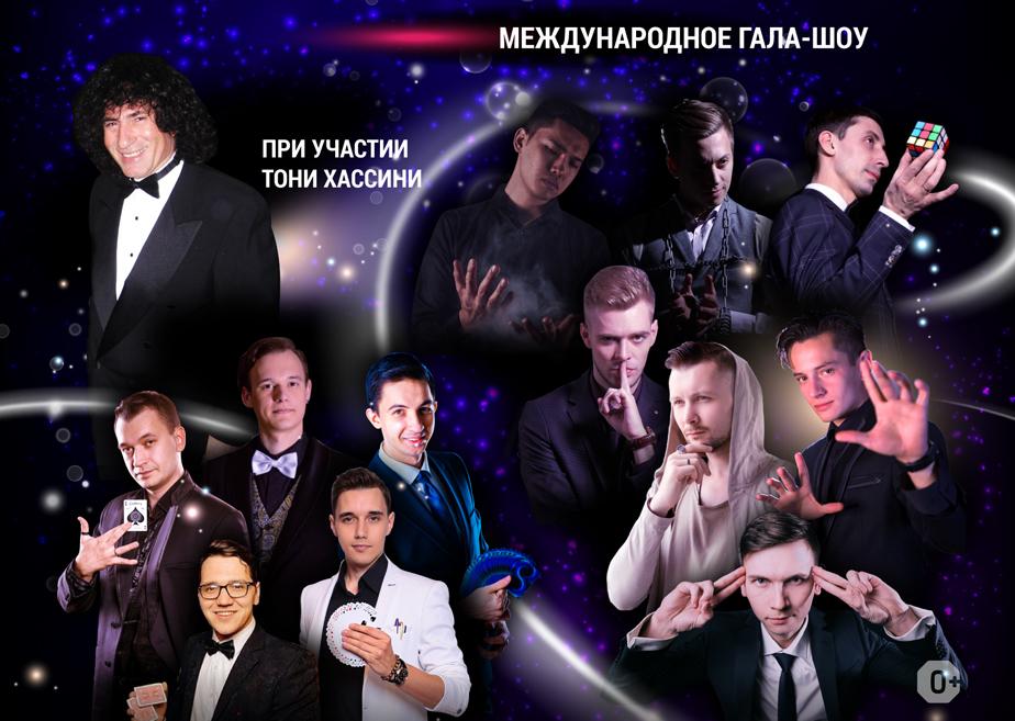 Куда сходить 21-27 октября в Красноярске 2
