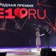 11 компаний Екатеринбурга получили «народную» премию. Кто они?  1