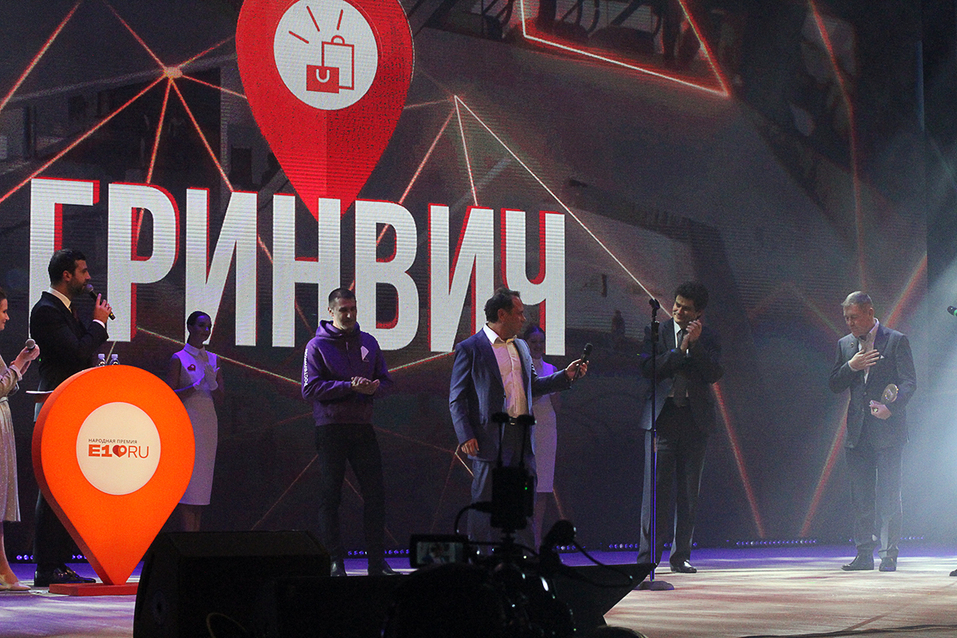 11 компаний Екатеринбурга получили «народную» премию. Кто они?  2