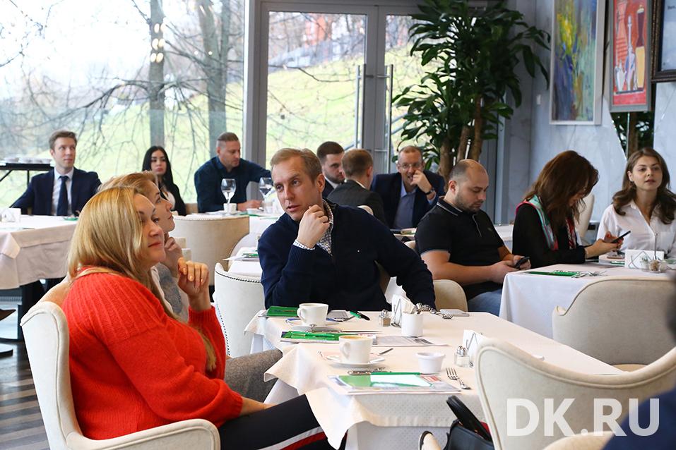 Сильные кадры, инвестиции и управленческий учет. О чем говорили на бизнес-завтраке DK 12