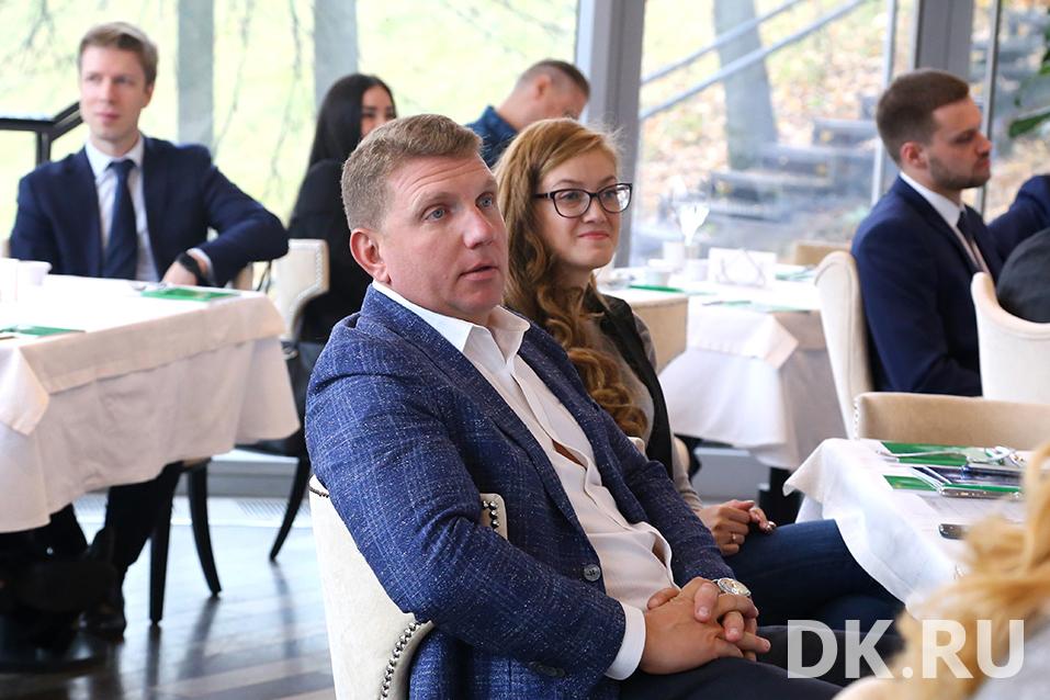 Сильные кадры, инвестиции и управленческий учет. О чем говорили на бизнес-завтраке DK 13