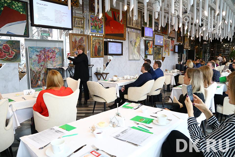 Сильные кадры, инвестиции и управленческий учет. О чем говорили на бизнес-завтраке DK 14
