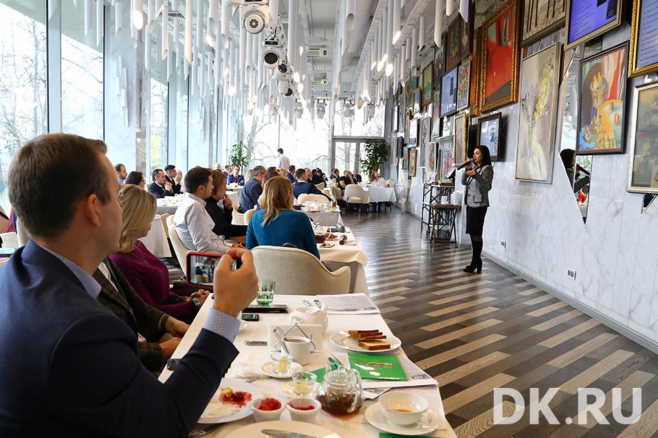 Сильные кадры, инвестиции и управленческий учет. О чем говорили на бизнес-завтраке DK 19