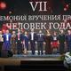 Юлия Чанчикова: «Билеты и премия не продаются» 3