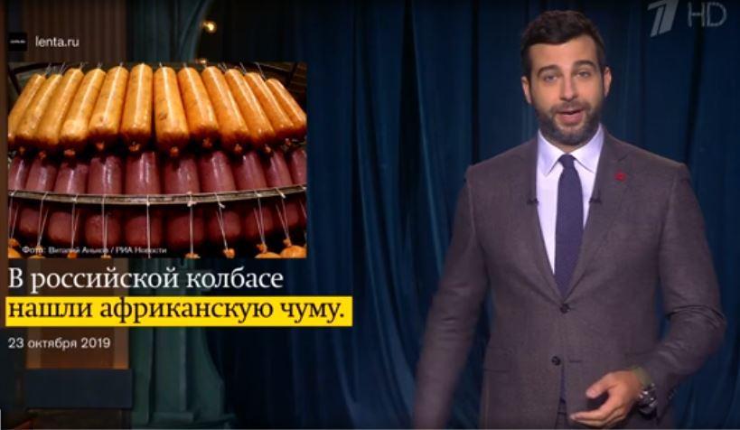 «Это просто чума!» Иван Ургант высмеял колбасу из Челябинска со страшным вирусом 1