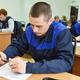 Сотрудники Арзамасского приборостроительного завода победители в конкурсе «Золотые руки» 2