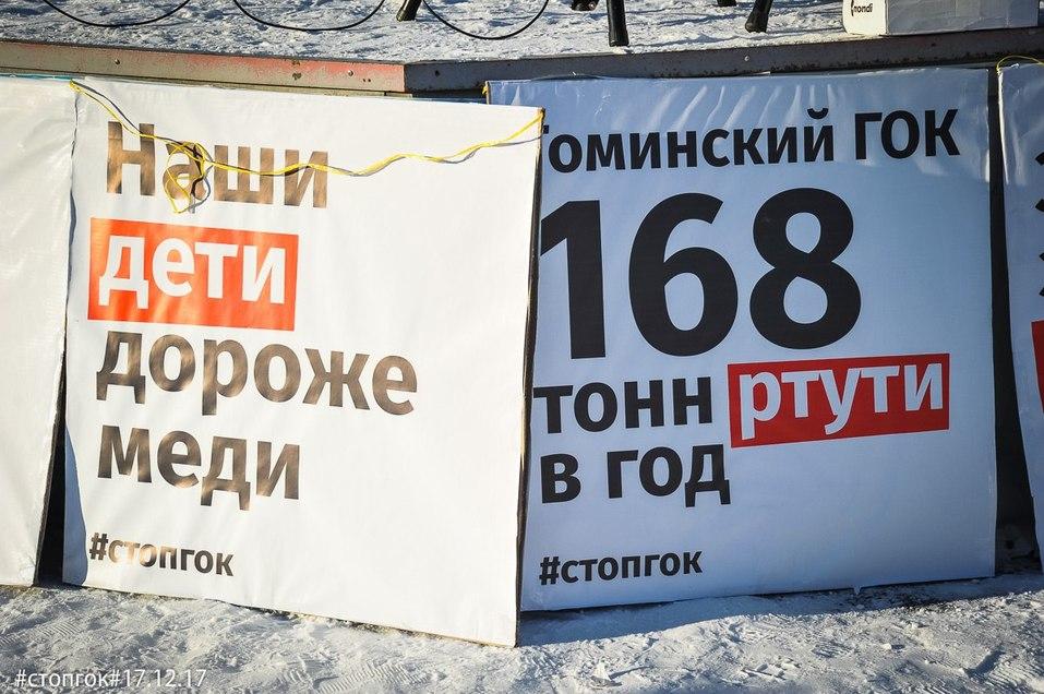 «Ответственных за ГОК не будет, не с Котовой и Текслера же спрашивать», — Василий Московец 3