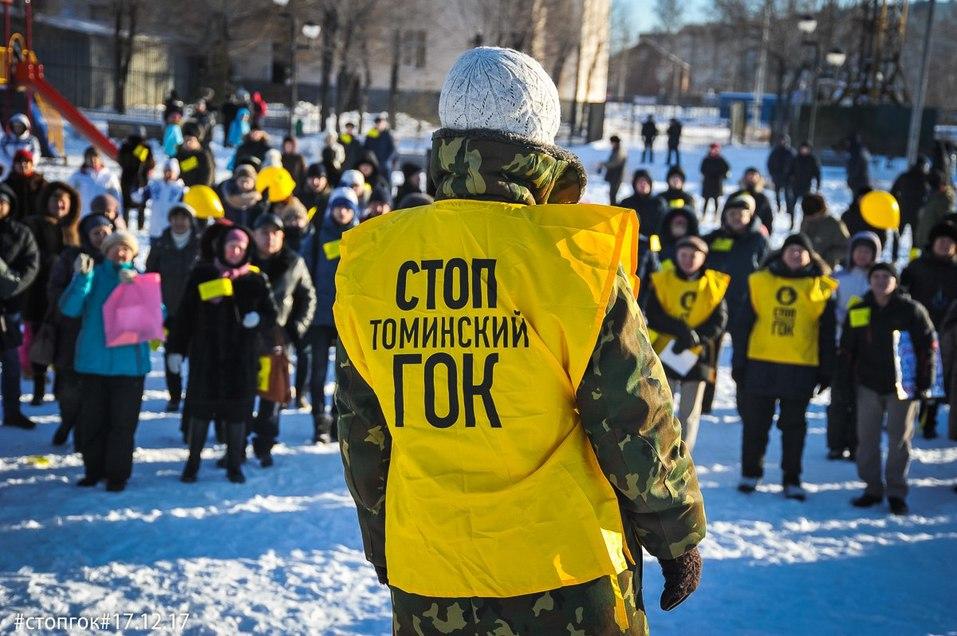 «Ответственных за ГОК не будет, не с Котовой и Текслера же спрашивать», — Василий Московец 4