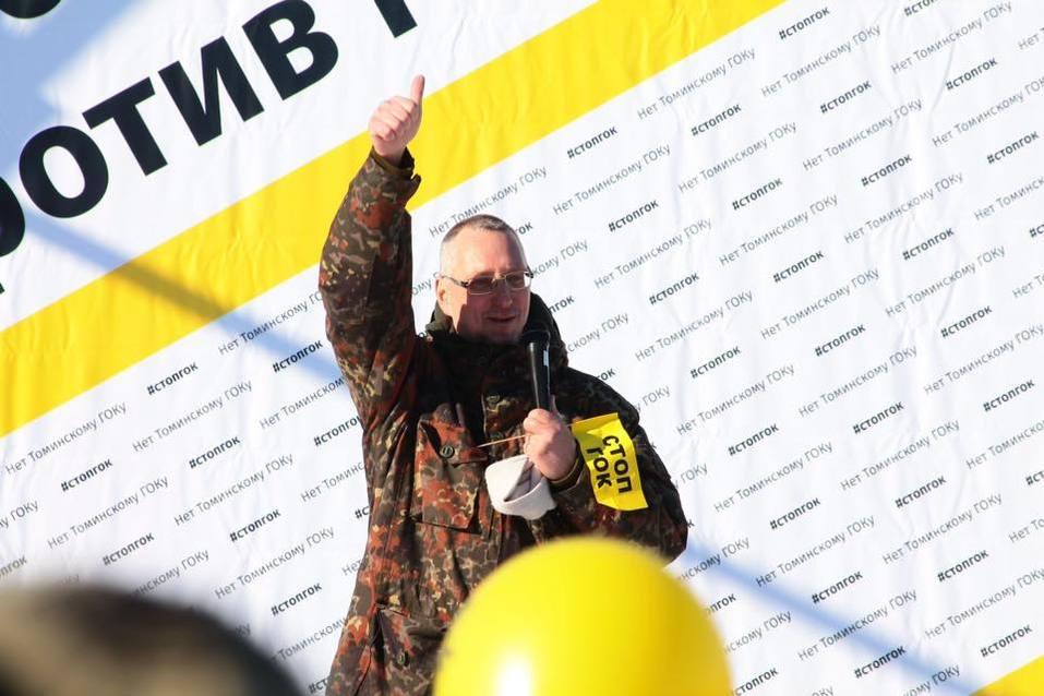 «Ответственных за ГОК не будет, не с Котовой и Текслера же спрашивать», — Василий Московец 6