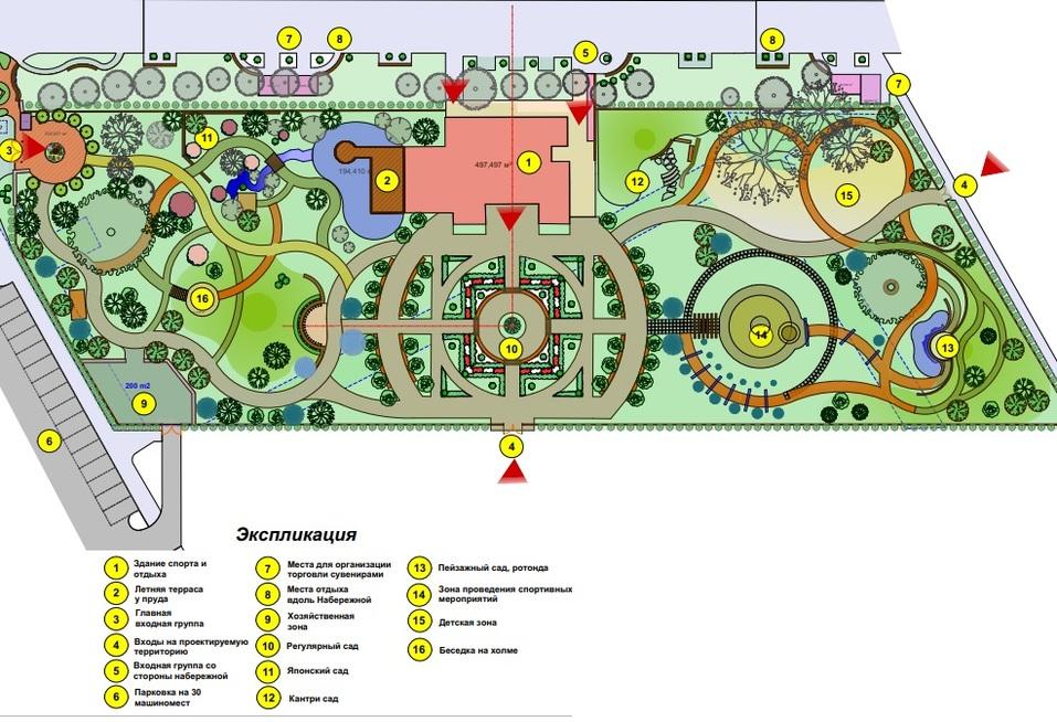 «Должна быть жизнь, в конце концов!» Александр Одольский — об идее парка за 100 млн руб. 4