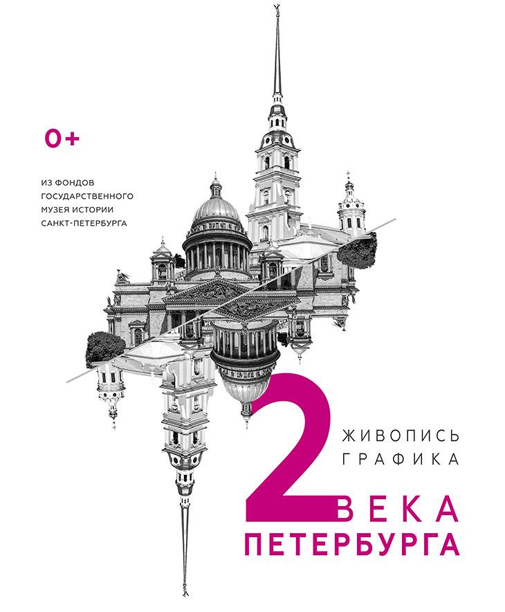 Куда сходить в Красноярске 4–10 ноября 3