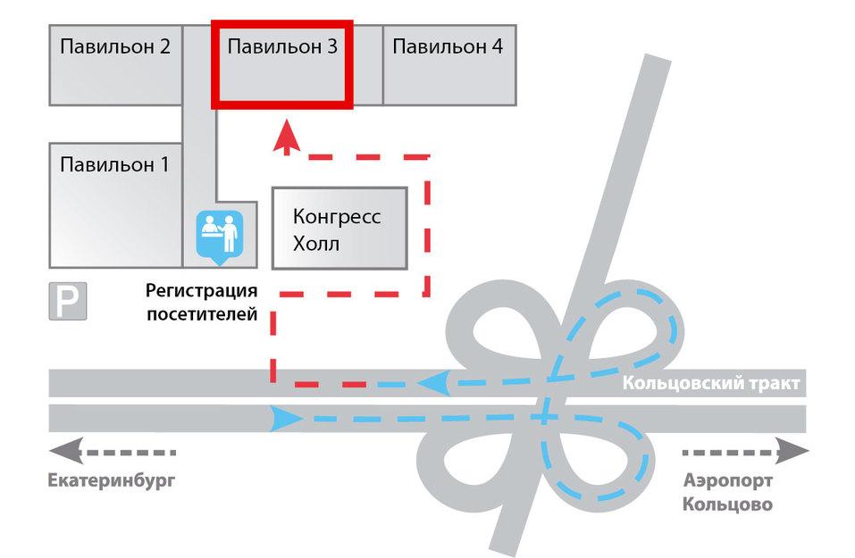 6-8 ноября в «Екатеринбург-Экспо» состоится выставка-форум Translogistica Ural 2019 2