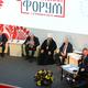 Представители 9 стран приняли участие в Международном славянском форуме 1