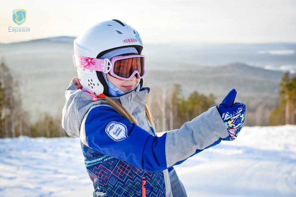 Центр активного отдыха «Евразия» открывает горнолыжный сезон с обновлениями 5