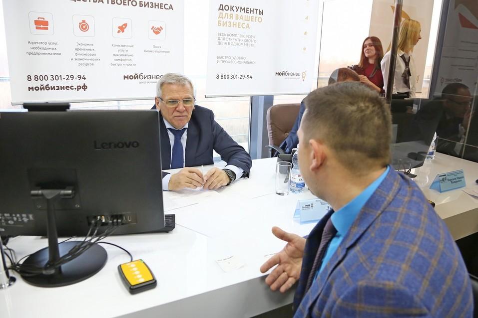 «Позволит сэкономить массу времени и сил». В Нижнем Новгороде открылся центр «Мой бизнес» 2