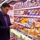 «Все может быть». Какие торговые сети умрут в 2020 г. и как Москва поможет уральцам выжить 1