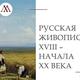 Куда сходить 11-17 ноября в Красноярске 4