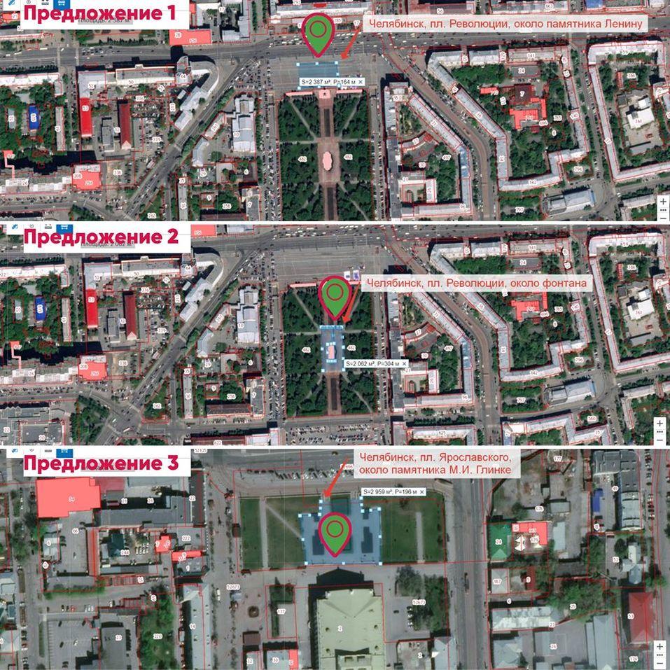 Администрация Челябинска отказала в проведении митинга за прямые выборы мэра на Алом поле 1