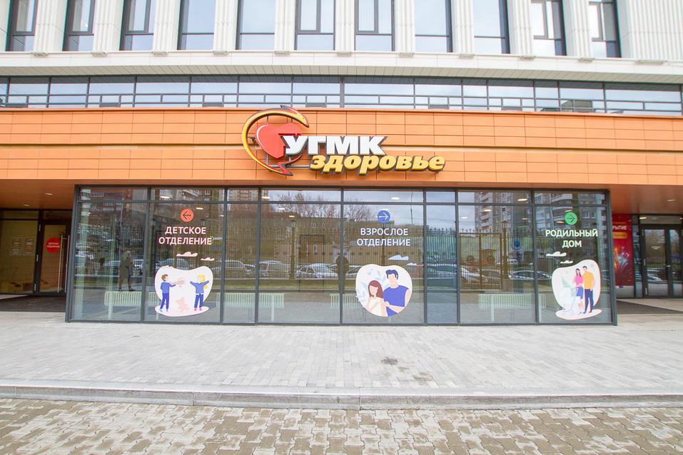 Гуляем по новой клинике «УГМК-Здоровье» за 10 млрд руб. / ФОТОРЕПОРТАЖ 2