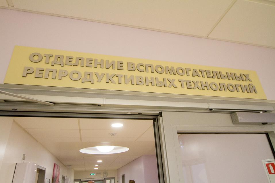 Гуляем по новой клинике «УГМК-Здоровье» за 10 млрд руб. / ФОТОРЕПОРТАЖ 18