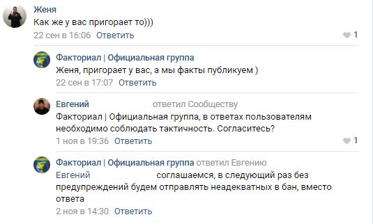 Борьба за домофоны жителей разгорается в Челябинске: в спор включилось УФАС 2
