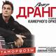 Куда сходить в Красноярске 18-24 ноября 1