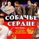 Куда сходить в Красноярске 18-24 ноября 2