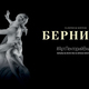 Куда сходить в Красноярске 18-24 ноября 6