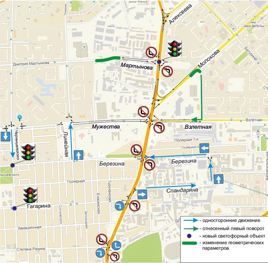 К концу месяца в Красноярске серьезно изменится схема движения на ул. Шахтеров 1