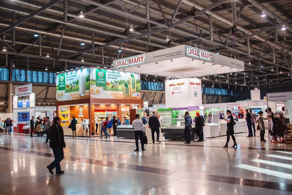 Cпециализированная выставка продуктов питания стартует в «Екатеринбург-ЭКСПО» 19 ноября 1