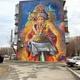 «Не по-человечески». Котова — о закрашенном серой краской граффити в центре Челябинска 1