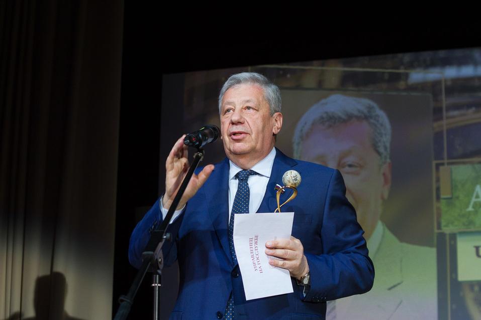 Как награждали «людей эпохи» в Екатеринбурге: главные герои 25-летия 19